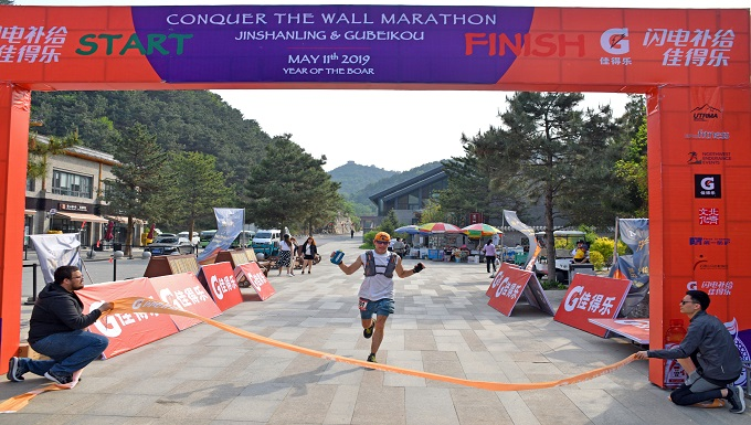 Robie places 10th at the Great Wall of China marathon